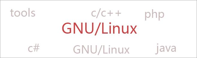 linux正确发音